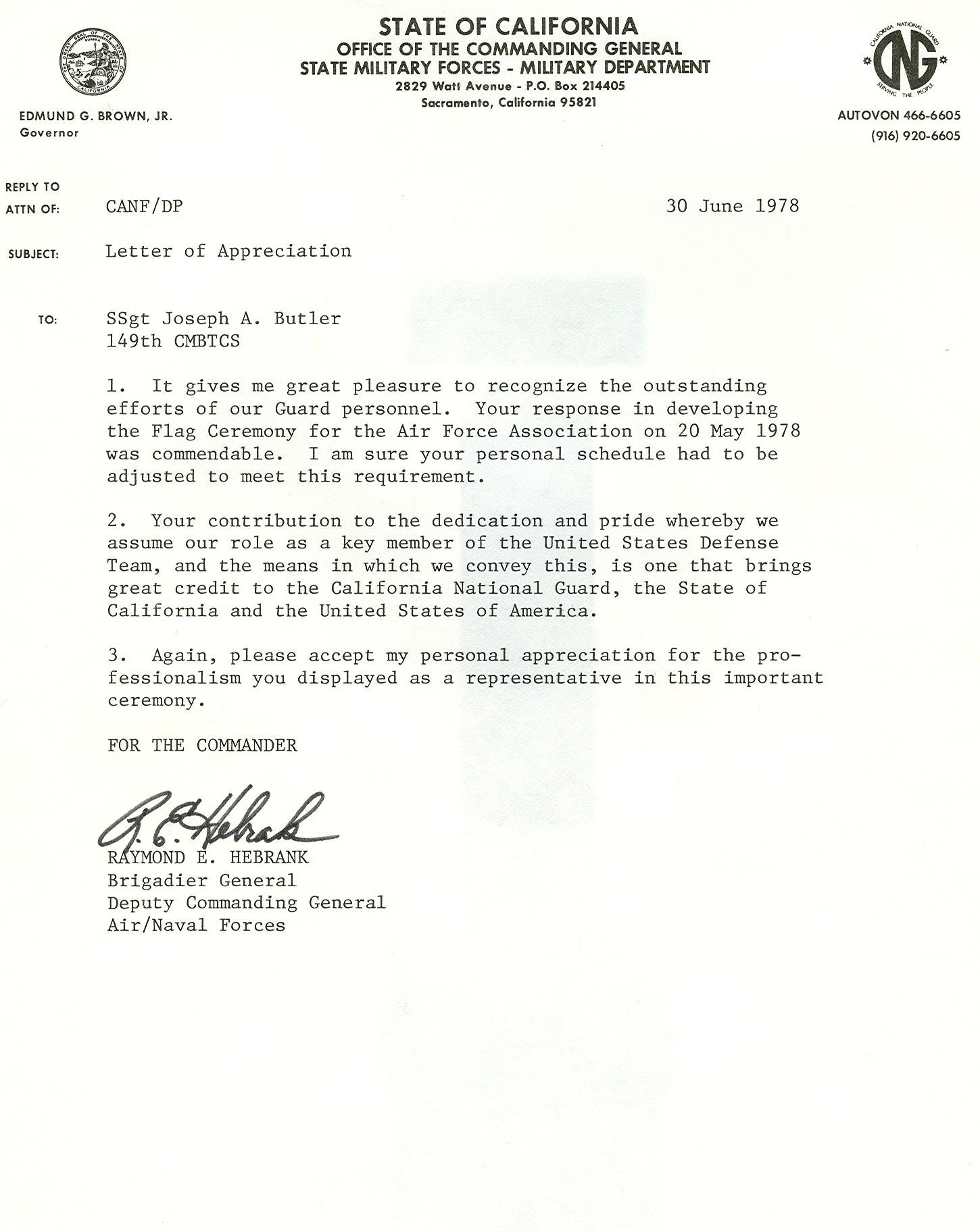 letter of recommendation received letter of recommendation while ...